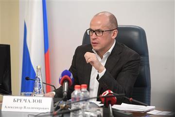 Александр Бречалов: все нацпроекты должны реализовываться по графику