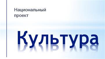 В Татарстане появятся модельные библиотеки нового поколения