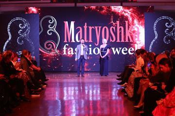 """Более 300 участников собрала международная неделя моды """"Matryoshka-fashion-week"""""""