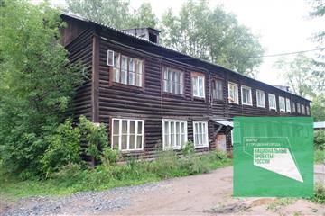 С начала года в Чернушинском городском округе в комфортное жилье по нацпроекту переехали 58 человек