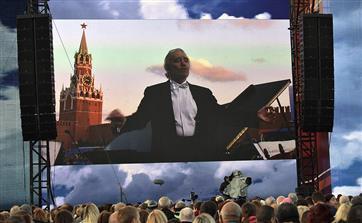 Самарская область получит четыре виртуальных концертных зала
