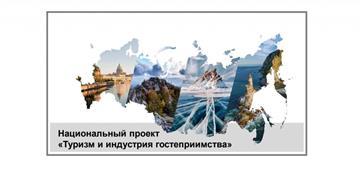 Ульяновская область презентовала этно-туристический потенциал региона Национальному Совету Всемирного конгресса татар