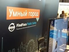 """Тольяттинцев приглашают к участию в разработке концепции """"Умный город"""""""