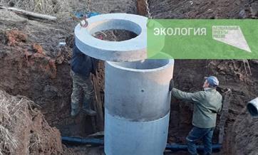Началось строительство нового водопровода в поселке Комарихинский