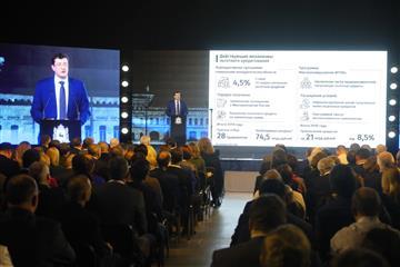Новые механизмы поддержки и финансирования научно-технологических проектов появятся в рамках деятельности нижегородского НОЦ