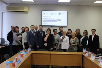 В Тольятти развивают индустрию туризма
