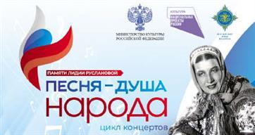 """Первый концерт из цикла мероприятий в рамках национального проекта """"Культура"""" пройдет в Саратове"""