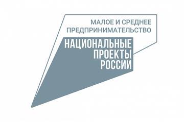 Социальные предприниматели Оренбуржья получат финансовую поддержку