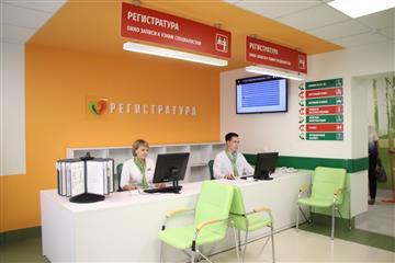 """В Шентале открылась детская """"Бережливая поликлиника"""""""