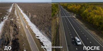 Более 70% трассы Осинки - Приволжье в Самарской области будет обновлено по нацпроекту в 2021 году