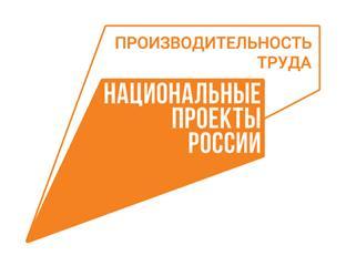 """Более 100 млн рублей получили нижегородские компании на возмещение части затрат на покупку оборудования в рамках нацпроекта """"Производительность труда"""""""