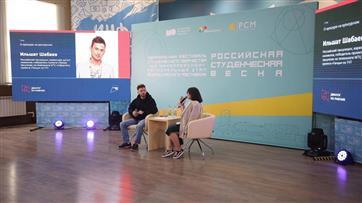 """Ильшат Шабаев: """"Вдохновение – это самый чистый кайф"""""""