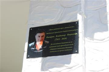 В Карсунском районе построят новый фельдшерско-акушерский пункт