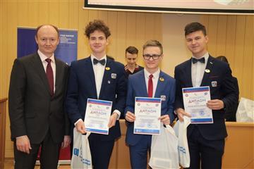 В Удмуртии наградили лучшие IT-проекты школьников