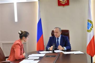 Губернатор Саратовской области Валерий Радаев обсудил реализацию инициатив Президента в сфере образования