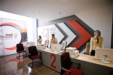 """Оренбургский центр """"Мой бизнес"""" за время своей работы помог более восьми тысячам предпринимателям"""