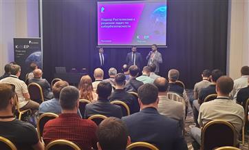"""Вопросы безопасности обсудили участники информационного семинара """"КиберДрайв"""""""