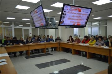 """Нацпроект """"Культура"""": библиотеки нового поколения в Пензенской обасти"""