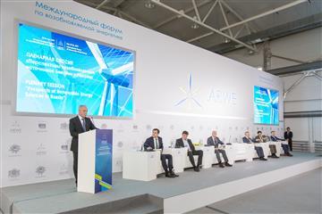 Нафоруме ARWE 2019 вУльяновске обсудили тенденции возобновляемой энергетики ипредставили опыт 14 стран мира