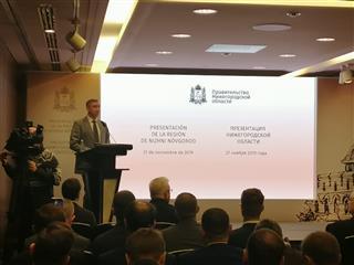 Послы 11 стран Латинской Америки и Карибского бассейна приняли участие в презентации Нижегородской области в Москве