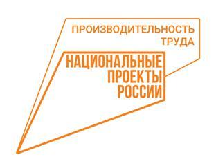 РЦК Республики Башкортостан прошел сертификацию