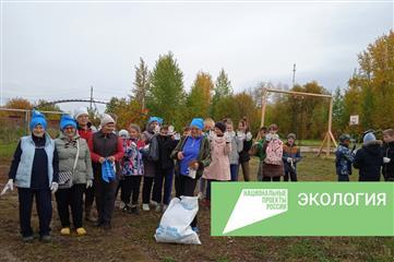 Порядка 500 кг мусора собрали в сельском поселении Пермского района в рамках масштабной акции