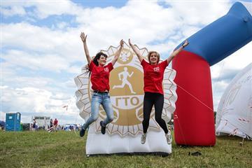 В Кировской области возведут 9 новых спортивных площадок ГТО