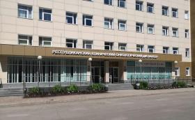Михаил Мурашко и Радий Хабиров посетили Республиканский онкодиспансер