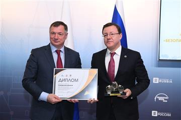 Вице-премьер Марат Хуснуллин наградил лидеров дорожного нацпроекта по итогам 2020 года