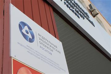 """Предприниматели Кировской области интересуются размещением производств на площадках экотехнопарка """"Мирный"""""""