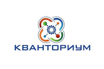 """В Ульяновской области будет расширена сеть детских технопарков """"Кванториум"""""""