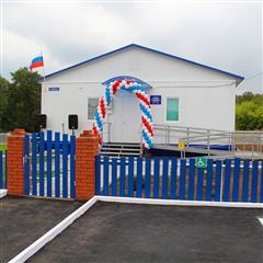 В оренбургском поселке Лисья Поляна открылся новый модульный фельдшерско-акушерский пункт