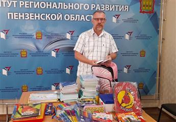 """В Пензенской области проходит социальная акция """"Подготовь ребенка к школе!"""""""