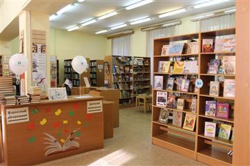 В рамках нацпроекта в Прикамье направят 20 млн рублей для модернизации ещё трёх библиотек