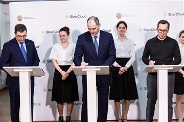 Возможности для бизнеса и разработка ИИ: сотрудничество Оренбургской области со Сбербанком