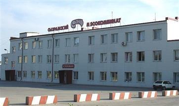 """Сызранский мясокомбинат и завод """"Кардан"""" примут участие в нацпроекте"""