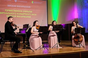 Кировская область улучшила свои позиции в федеральном рейтинге информактивности культурной жизни