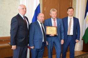 Башкортостан в лидерах по проведению спецоценки условий труда