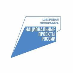 Нижегородская область вошла в число лидеров в рейтинге качества работы в сфере цифровой трансформации регионов РФ