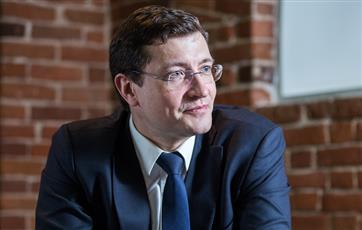 Нижегородская область впервые внедрит технологию блокчейн в 2019 г. в сферу госуправления