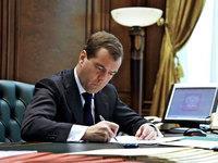 """Медведев подписал распоряжение об открытии нового аэропорта """"Гагарин"""" в Саратове"""