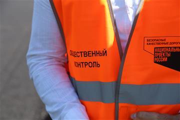 Общественники проинспектировали ремонт дороги в Заводском районе Саратова