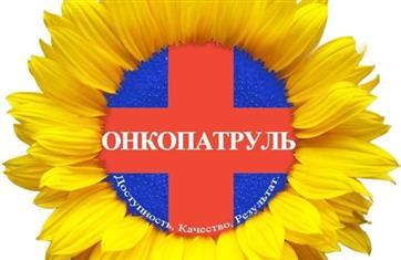 Жителей Стерлитамака и Салавата обследуют ведущие онкологи России