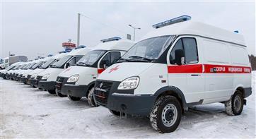 В Нижегородской области появится компания по обслуживанию медучреждений