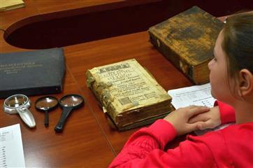 Самарская областная универсальная научная библиотека выставила в свободный онлайн-доступ редкие книги