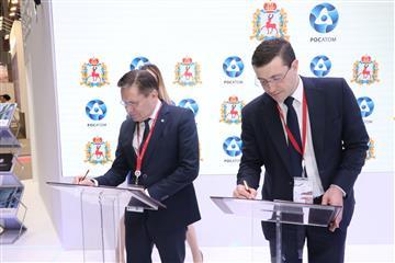 Нижегородская обалсть и Росатом подписали соглашение о сотрудничестве по модернизации ЖКХ