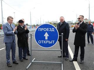 В Пензе открыт обновленный Бакунинский мост