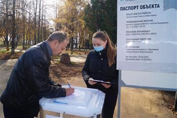 Около 160 тыс. нижегородцев приняло участие в голосовании за объекты благоустройства на 2022 год