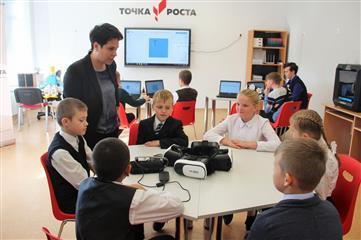 Цифровизация образовательного процесса Для 101 школы Прикамья в рамках нацпроекта закупят современное цифровое оборудование