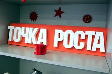 Старшеклассник из Новокуйбышевска создает свой парк виртуальной реальности